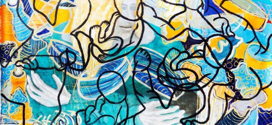 """הכלה ראשונית – בתערוכה """"מחובקים"""" של מיכל זכאי"""