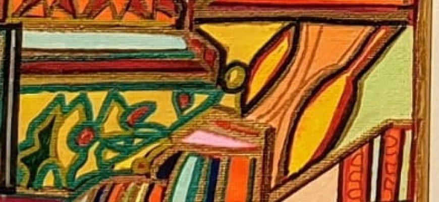 """""""בלתי תלויה""""'- תערוכת יחיד של זהבה סטאריק """"מבט מלמעלה"""""""