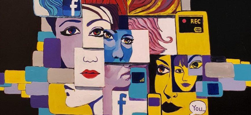 """""""מיתות דיגיטליות- 404 EROR """". חיים ומוות בעידן הדיגיטלי"""