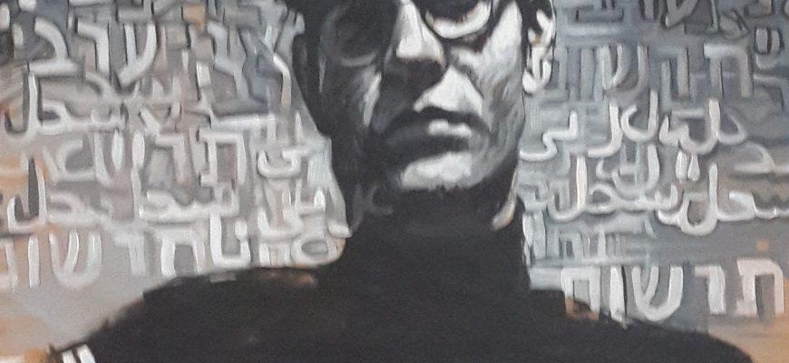 """""""חופש הביטוי וחופש הפיתוי"""" תערוכה בגלרית ניצנה 14 תל אביב"""