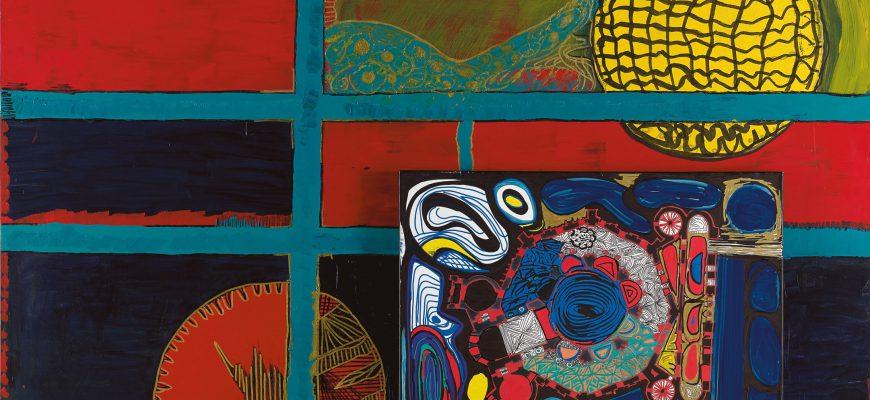"""מכאוס לצמיחה – התערוכה של נון לאונרד – """"נבראת"""""""